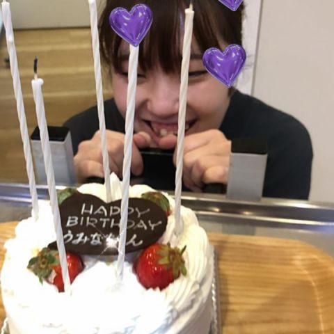 Happy Birthday Umina